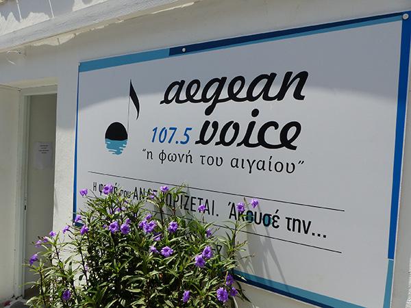 aegean voice