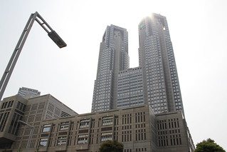 Tokyo Metropolitan Government Building | by ivva