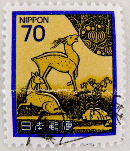 Similiar Mapka Stamp Keywords