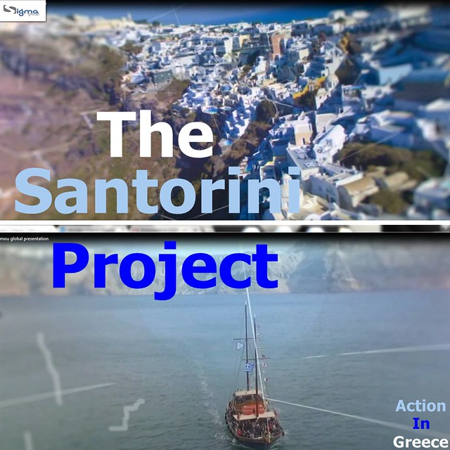 Logo  Santorinis