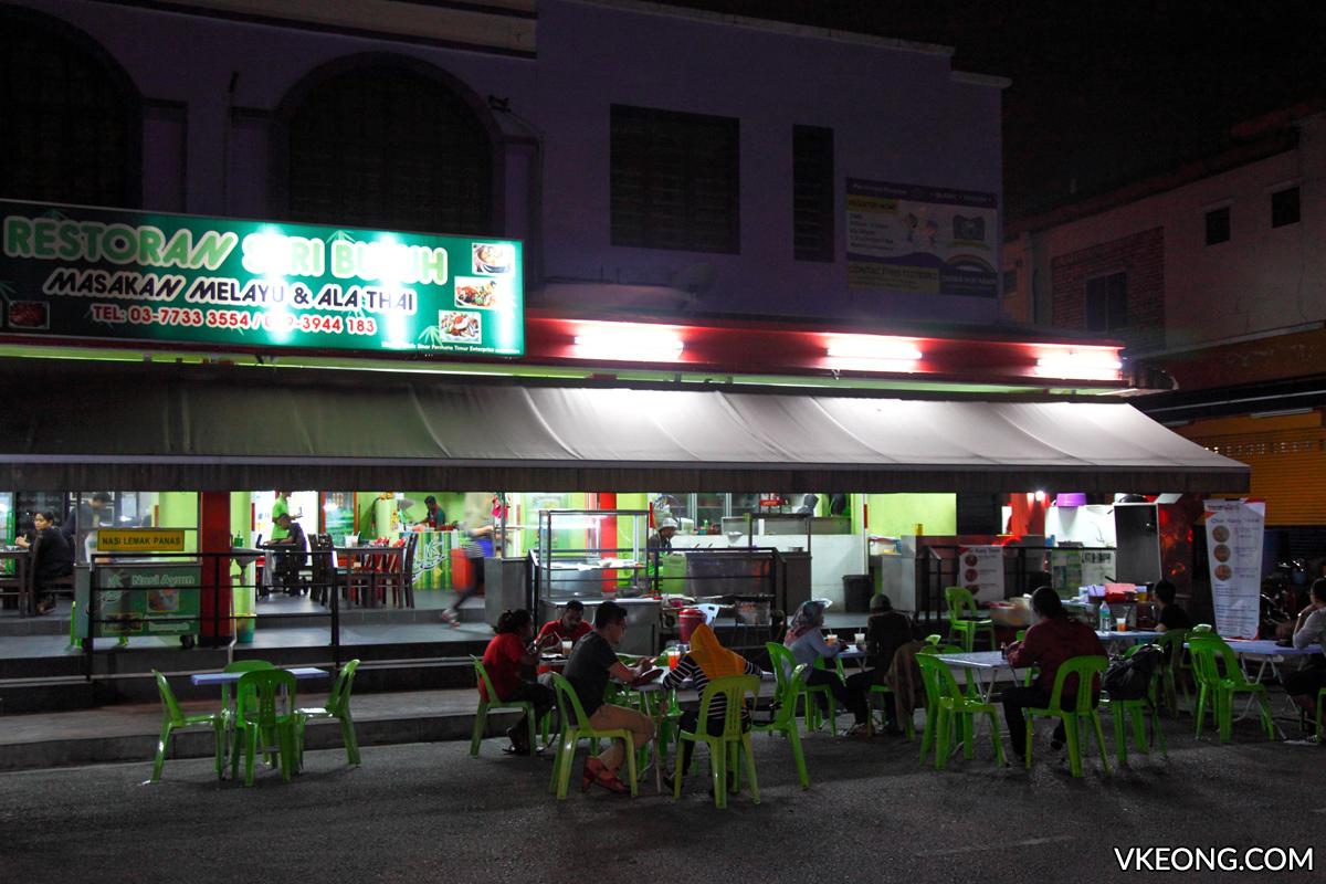 Restoran Seri Buluh Mutiara Damansara