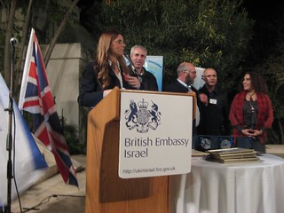 MBE for Aviva Ben Raphael | by UK in Israel