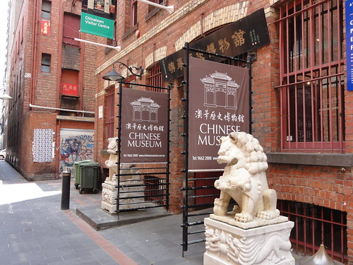 Melbourne Best Chinese Restaurant By Victor Ny