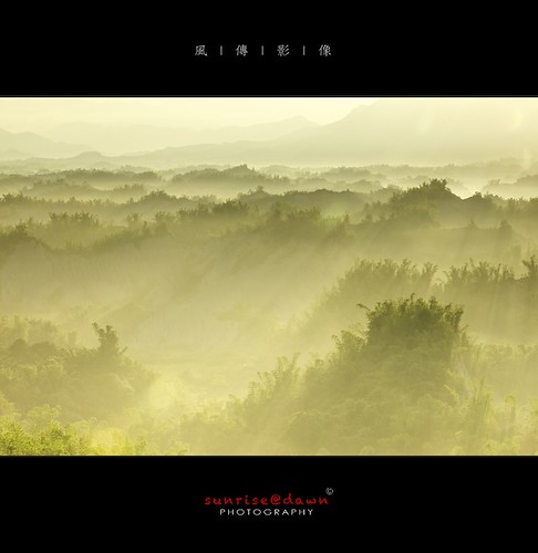 Holy Erliao 神聖二寮, 2011  02 | by 風傳影像 SUNRISE@DAWN photography