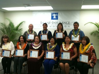 Tokioka Leadership Award 2011 Luncheon_002 | by Public Schools of Hawaii Foundation