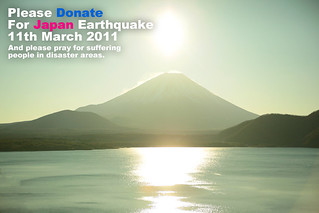 Please Donate For Japan Earthquake | by Tetsushi Suzuki