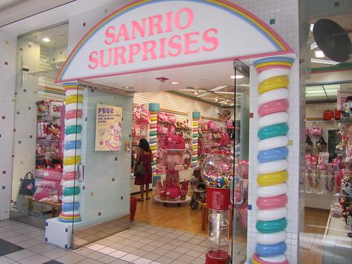 Sanrio Surprises Store In West Covina California This Was Flickr