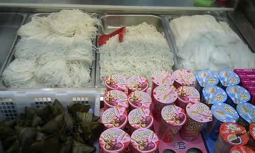 Kg Rice Cake Japanesse Birthday