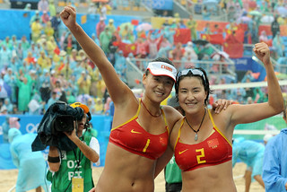 Xi_Zhang_02 | by BrazilWomenBeach