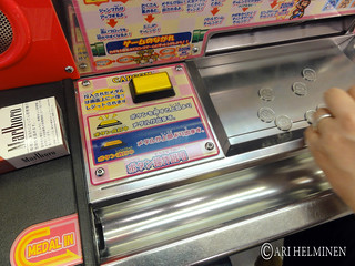 Mario coin slot game in Japan - Read more about this day ...