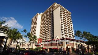 Aston Waikiki Beach Hotel In Oahu