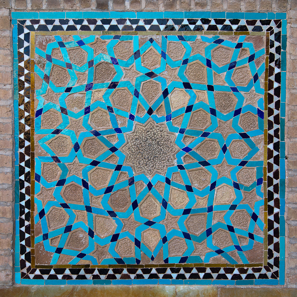 Mosaic Pattern With Ceramic Tiles In Jameh Masjid Or Frida Flickr