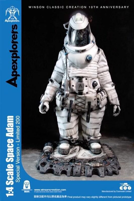 Winson MaSpace Adam Special 07