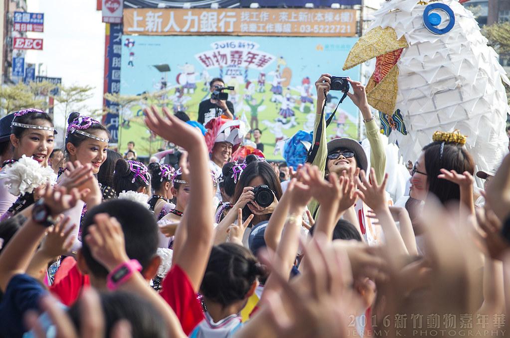新竹2016動物嘉年華