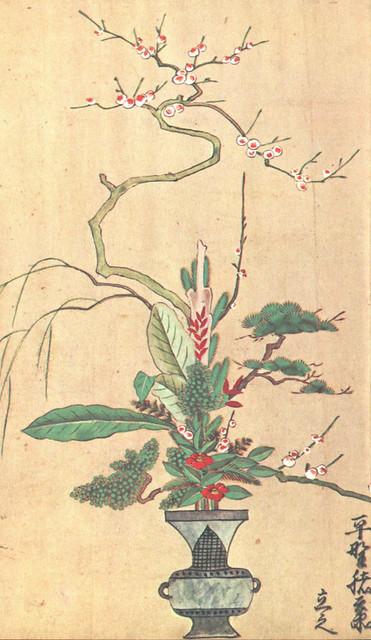 Ikebana-Rikka