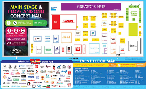 AFA16_Floor_Map