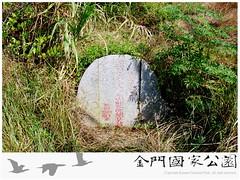 邱京山墓-01