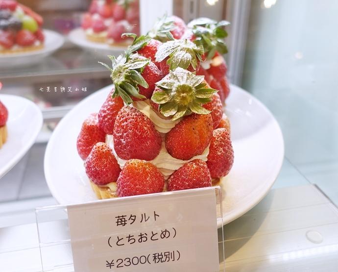 15 果實園 日本美食 日本旅遊 東京美食 東京旅遊 日本甜點