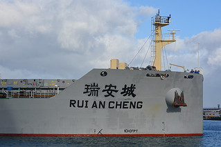 Rui An Cheng bow | by weeboopiper