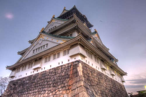 Osaka Castle on DEC 01, 2016 vol01 (6)