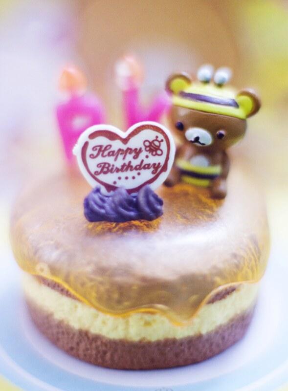 Rement Rilakkuma Happy Birthday Cake