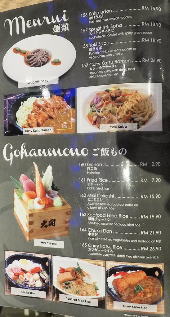 Aoki-Tei Japanese Restaurant's noodles and rice menu menu