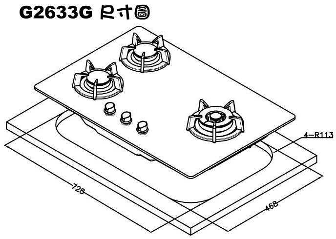 G2633G