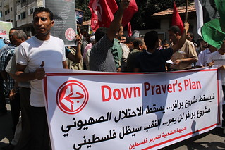 "Gaza demonstrators hold ""Anger Strike"" rally to stop Prawer Plan 