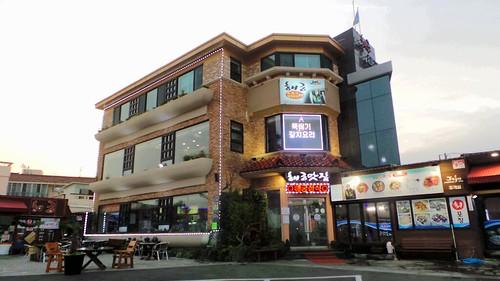 Chilsimni Food Street Seogwipo