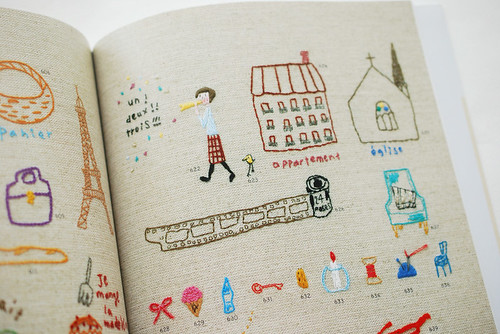 Japanese Embroidery Book | Wildolive | Flickr