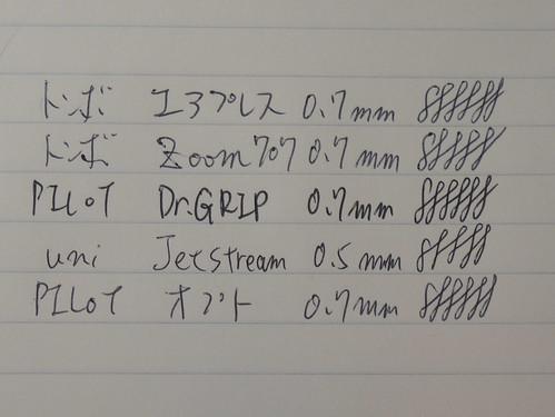 P1080436.JPG