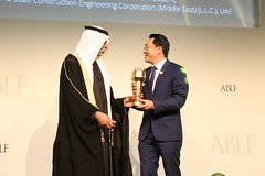 Yu Tao, Chief Executive Officer and President, China State Construction Engineering Corporation (Middle East) (L.L.C.), UAE, receiving the ABLF Outstanding Business Achiever Award from H.H. Sheikh Nahayan Mabarak Al Nahayan, Minister of Culture and Knowledge Development, UAE
