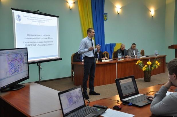 «Рівнеоблводоканал» вразив технічними розробками колег з інших областей та білорусів