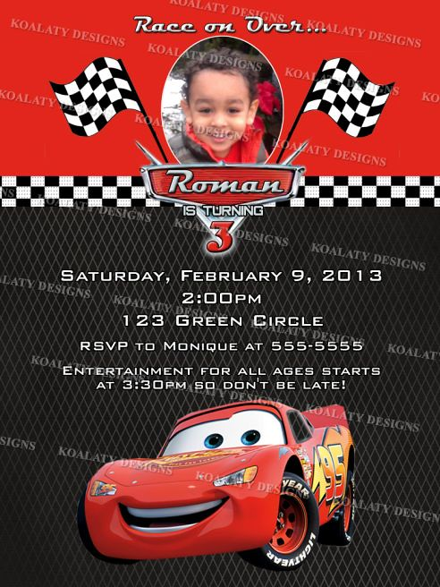 Disney Cars Lightning McQueen Birthday Party Invitations