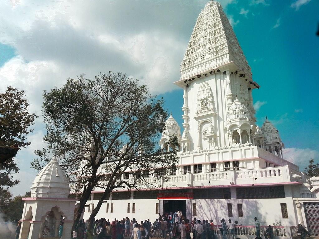 Image result for raj rajeshwari tripur sundari mandir bihar
