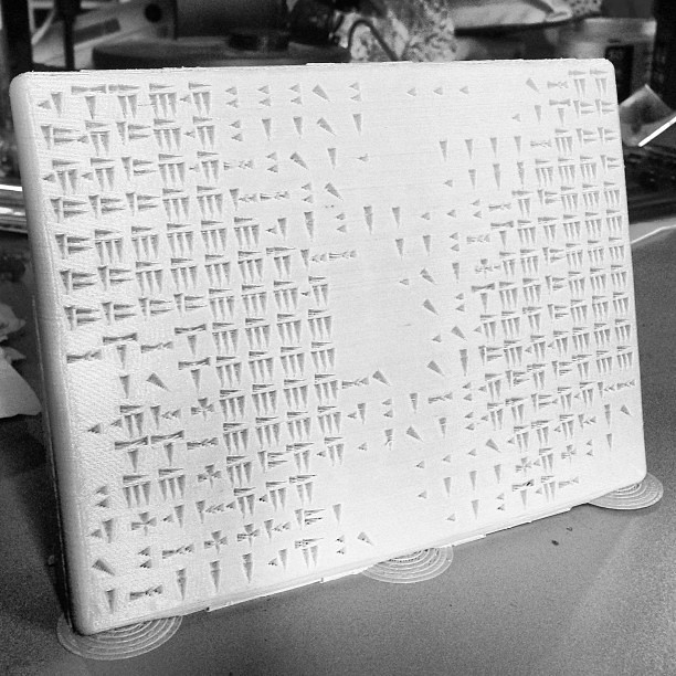 Here, first full frame of the cuneiform ASCII movie. Show … | Flickr