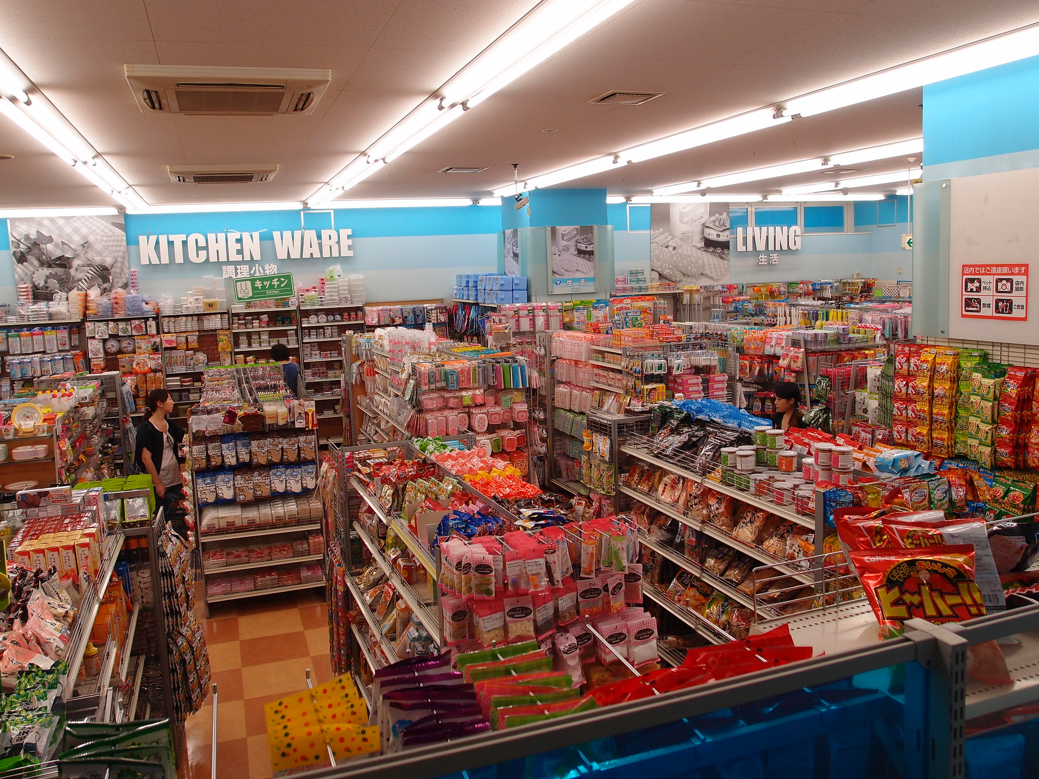 Daiso shop @ Takeshita-Dori
