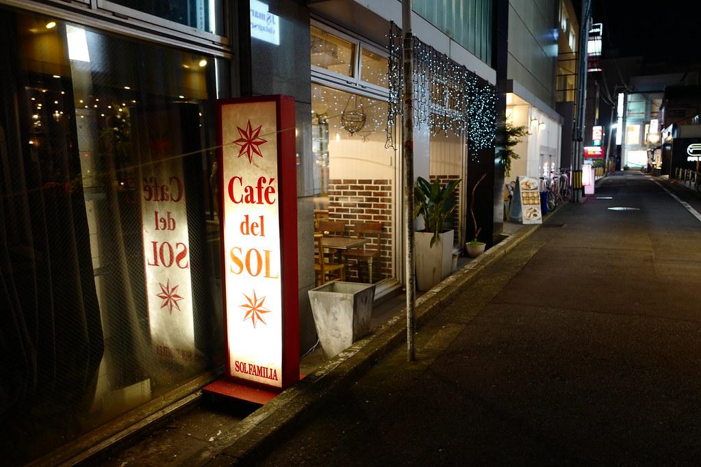 cafe de sol天神