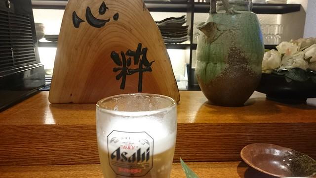 """Japanese RESTAURANT """" Shin-Sui """""""