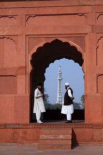 minara Pakistan Pakistan