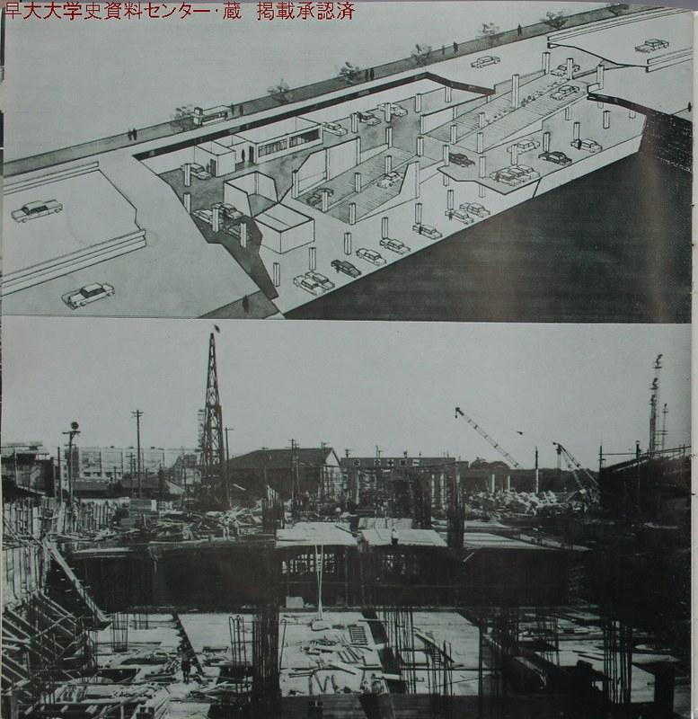 伸びゆく首都高速道路 (33)