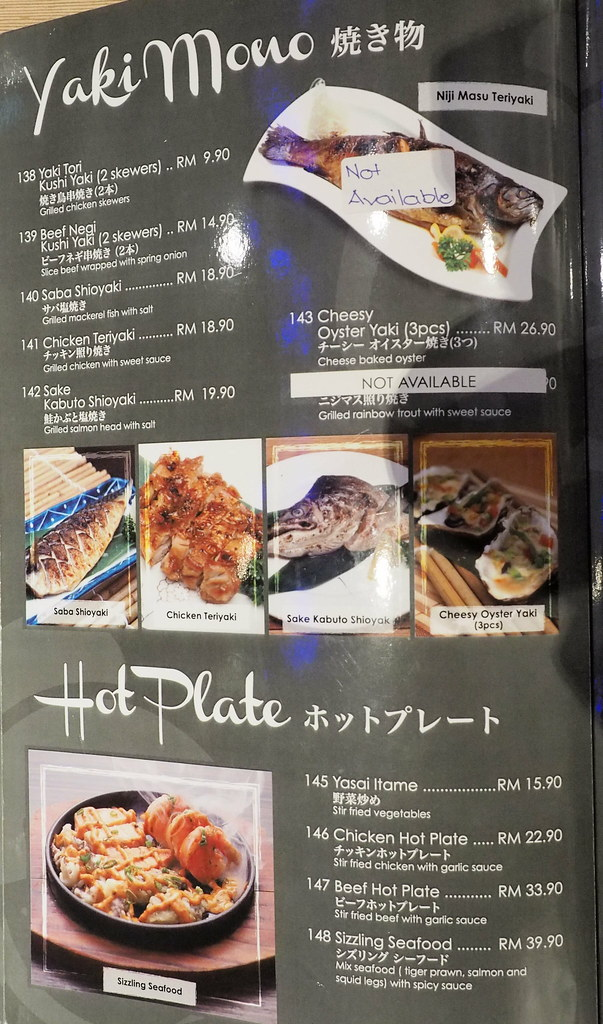 Aoki-Tei Japanese Restaurant's grilled and hot plate menu