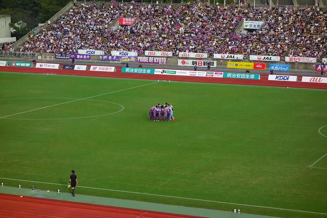 2016/10 J2第34節 京都vs金沢 #09