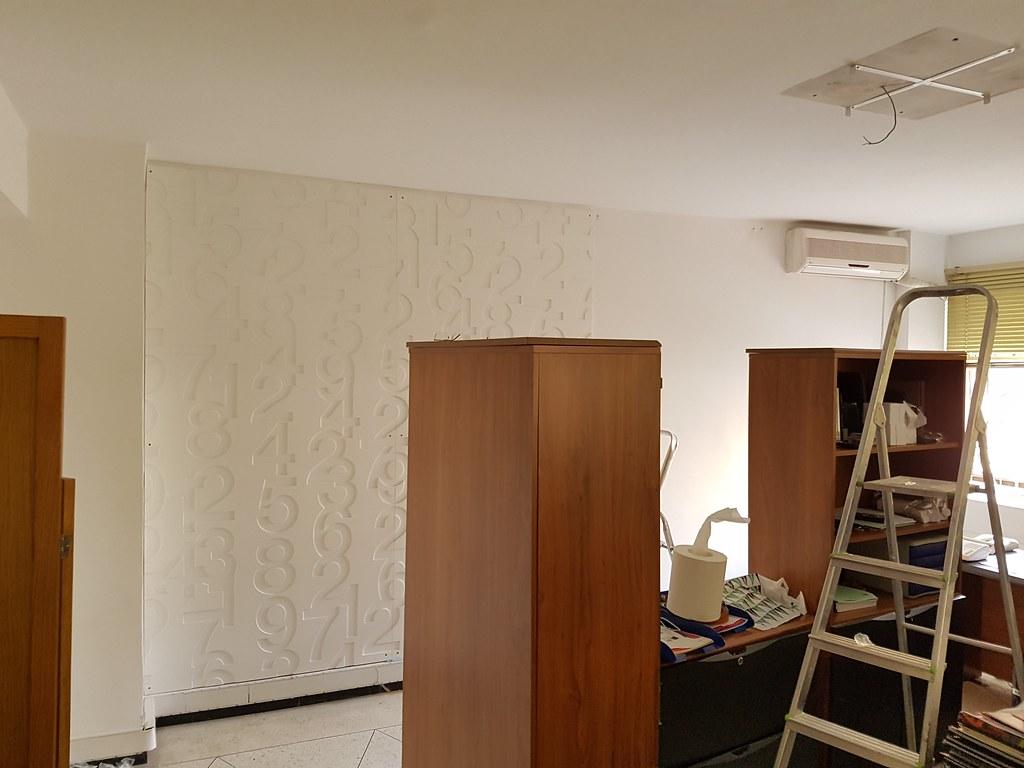 Revetement Mural D Un Bureau En Panneau 3d Revetement Mura