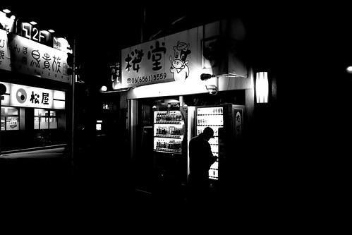 Sakuragawa, Osaka in evening on NOV 30, 2016 (1)
