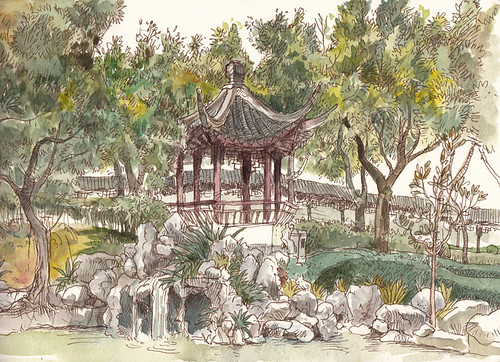 Kowloon Walled Park | by Adolfo Arranz