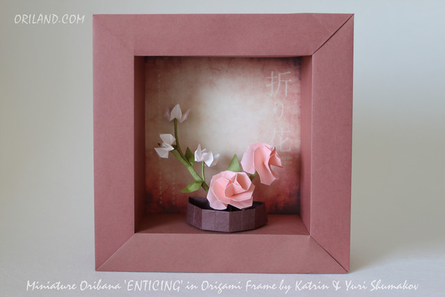 Enticing Paper Roses