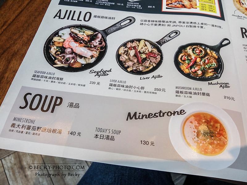2016.Nov JAPOLI義大利餐酒館 @林口三井outlet