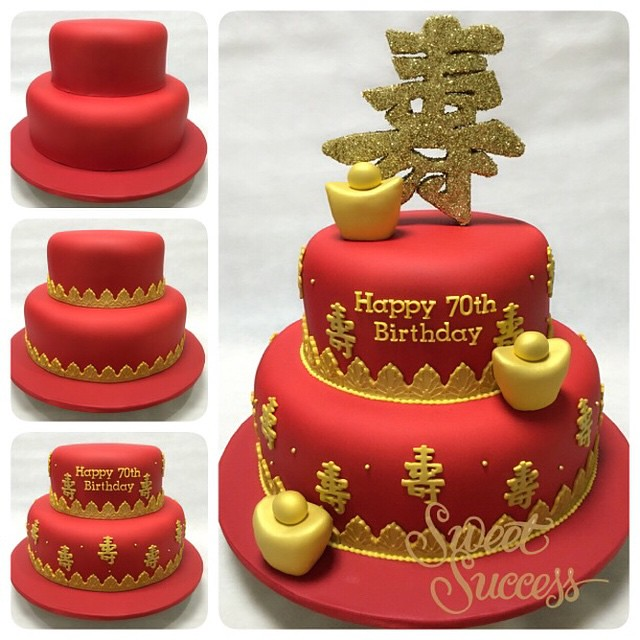 Chinese Birthday Cake Transformation In Chinese Culture T Flickr