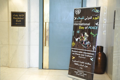 Peace Day 2013 101 | by UNDP in Iraq